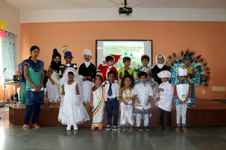 KG Fancy Dress Competition 2017